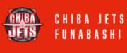 chiba-jets