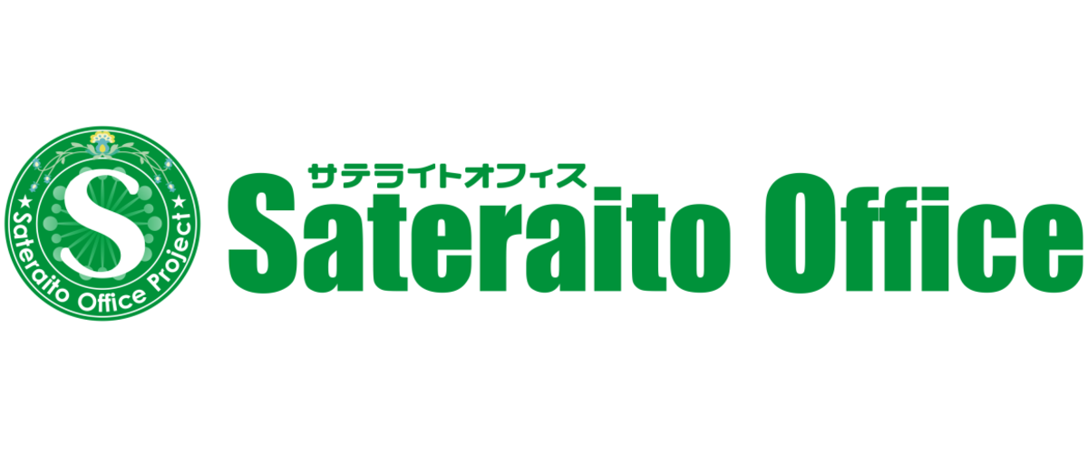 sateraito-office